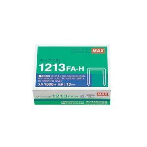 (業務用100セット) マックス ホッチキス針 1213FA-H MS91173 1600本【日時指定不可】