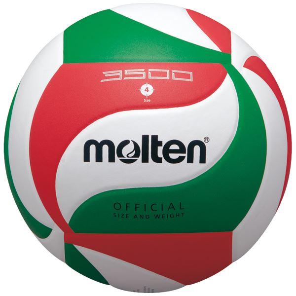 モルテン(Molten) バレーボール 4号球 V4M3500【日時指定不可】