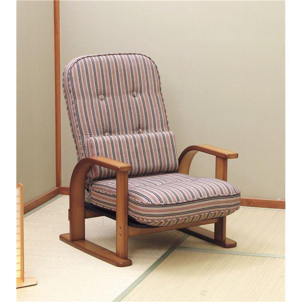 高座椅子/パーソナルチェア 【1人掛け】 リクライニング式 クッション付 張地:綿100% 木製 日本製 『中居木工』 【完成品】【代引不可】【日時指定不可】