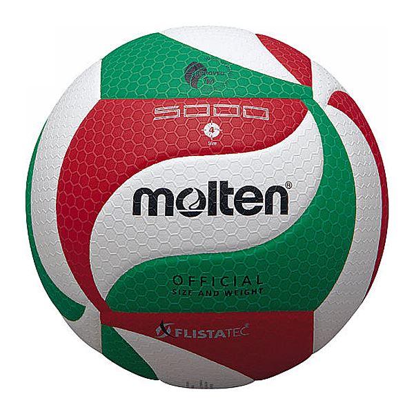 モルテン(Molten) バレーボール4号球 フリスタテック バレーボール V4M5000【日時指定不可】
