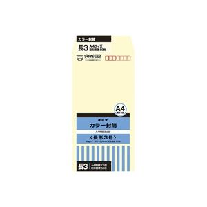 (業務用100セット) オキナ カラー封筒 HPN3CM 長3 クリーム 50枚【日時指定不可】