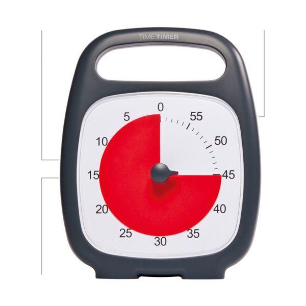 Time Timer LLC タイムタイマー プラス TTP7【日時指定不可】