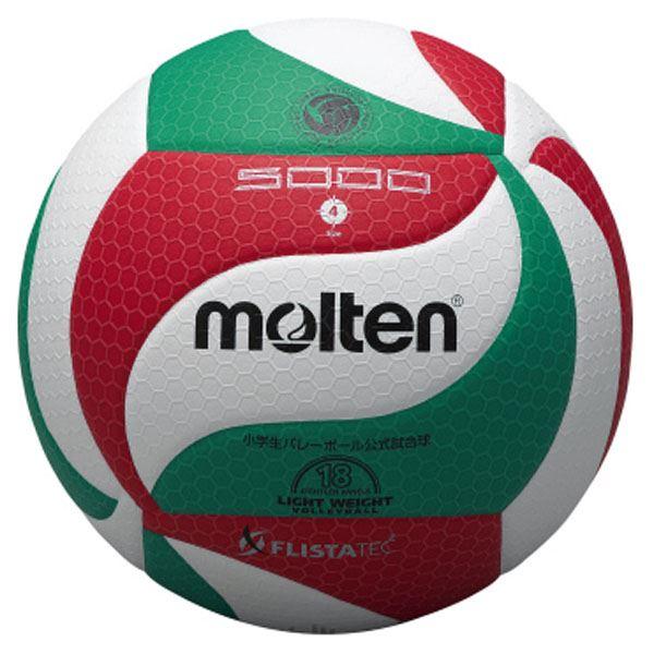 モルテン(Molten) バレーボール4号球 フリスタテック 軽量バレーボール V4M5000L【日時指定不可】