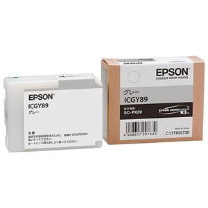(まとめ) エプソン EPSON インクカートリッジ グレー ICGY89 1個 【×3セット】【日時指定不可】