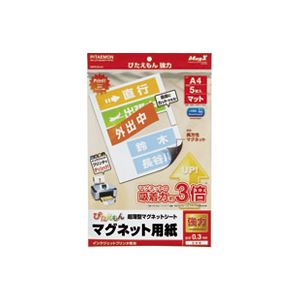 (業務用30セット) マグエックス ぴたえもん MSPZ-03-A4 A4 5枚【日時指定不可】