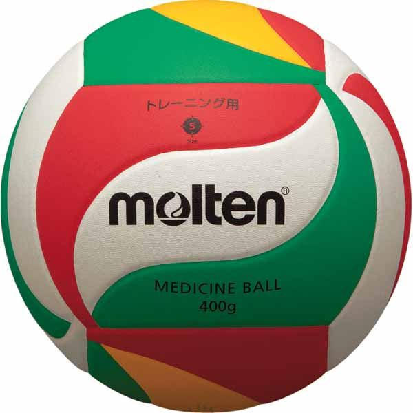 モルテン(Molten) バレーボール5号球 メディシンボール V5M9000M【日時指定不可】