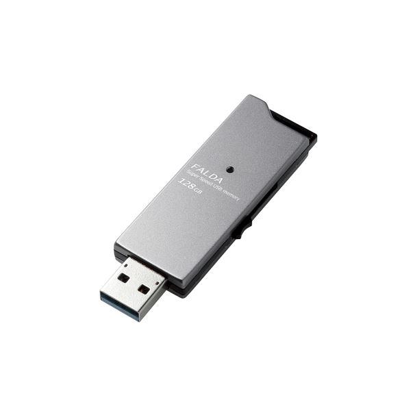 エレコム USBメモリー/USB3.0対応/スライド式/高速/DAU/128GB/ブラック MF-DAU3128GBK【日時指定不可】