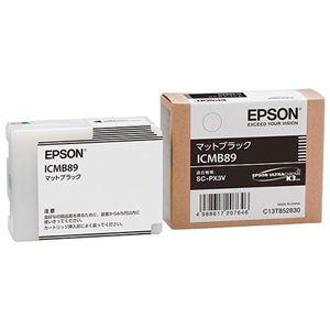 (まとめ) エプソン EPSON インクカートリッジ マットブラック ICMB89 1個 【×3セット】【日時指定不可】
