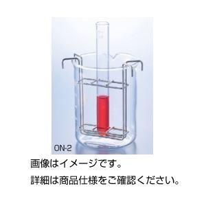 (まとめ)試験管ホルダー ON-2(2個組)【×5セット】【日時指定不可】