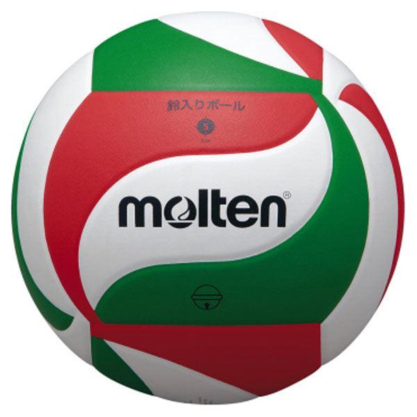 モルテン(Molten) バレーボール5号球 鈴入りボール V5M9050【日時指定不可】