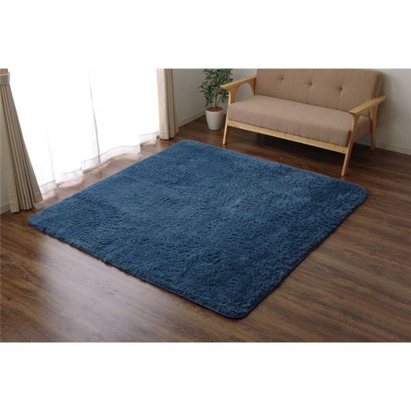 ラグマット カーペット 2畳 シャギー 無地 北欧 マイクロファイバー ブルー 約185×185cm (ホットカーペット対応)【日時指定不可】