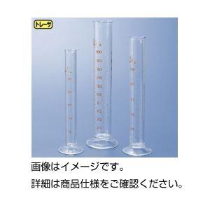 (まとめ)ガラス製メスシリンダー200ml【×3セット】【日時指定不可】