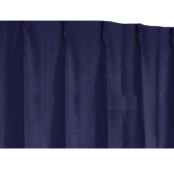 多機能シンプルカーテン 【2枚組 100×135cm/ネイビー】 3重加工 『ラウンダー』 洗える・形状記憶 〔遮光 遮熱 遮音 保温〕
