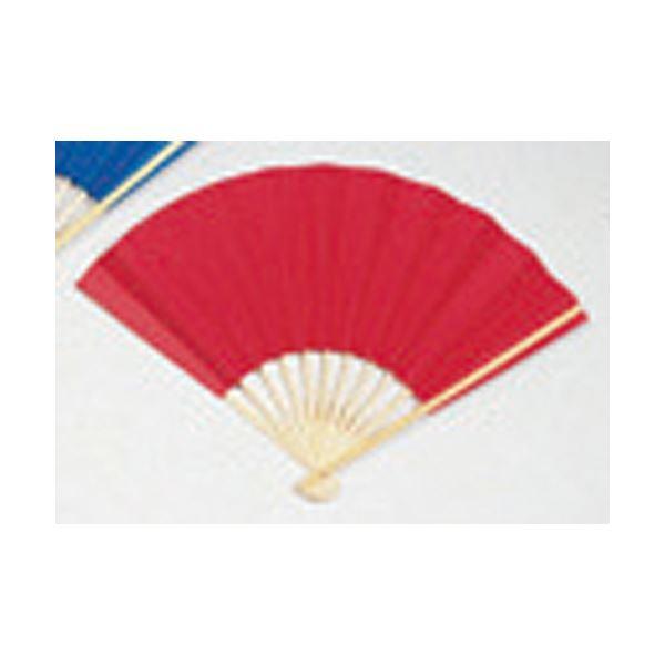 (まとめ) ゴークラ カラー扇子 赤【×20セット】【日時指定不可】