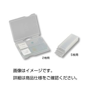 (まとめ)スライドメイラー(郵送用) 5枚用【×100セット】【日時指定不可】