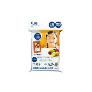 (業務用50セット) プラス 超きれいな光沢紙 IT-100L-GC L判 100枚【日時指定不可】