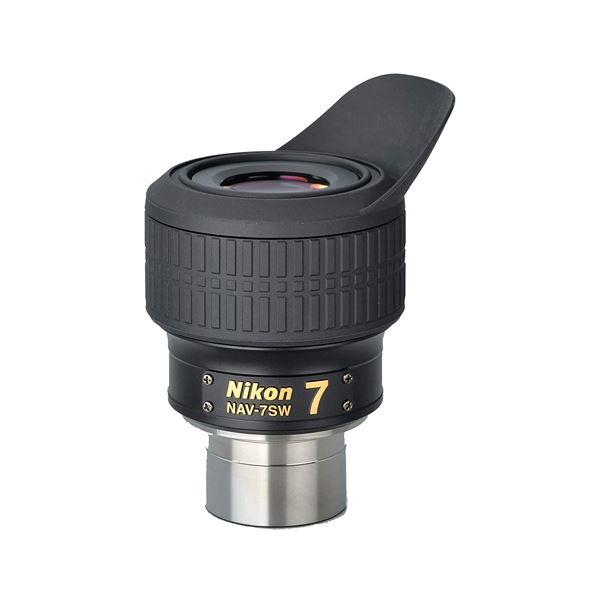 Nikon アイピース NAV7SW【日時指定不可】