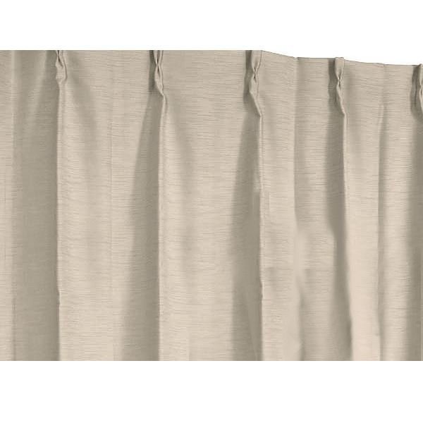 多機能シンプルカーテン 【2枚組 100×200cm/ベージュ】 3重加工 『ラウンダー』 洗える・形状記憶 〔遮光 遮熱 遮音 保温〕