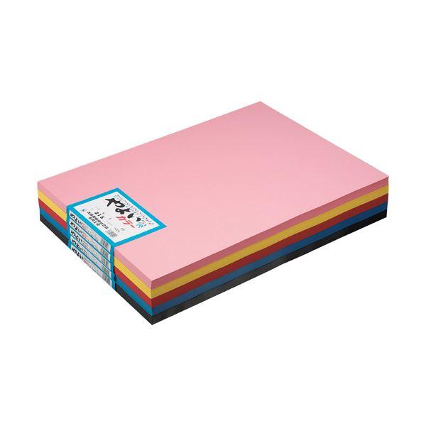 (業務用20セット) 北越製紙 やよいカラー 4ツ切 10枚 309 ひまわり【日時指定不可】
