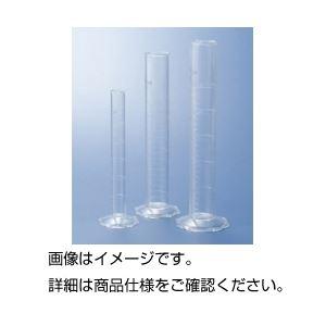 (まとめ)TPXメスシリンダー 200ml【×5セット】【日時指定不可】