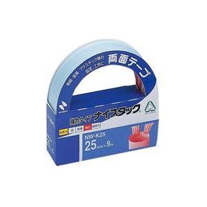 (業務用100セット) ニチバン 両面テープ ナイスタック 【強力タイプ/25mm×長さ9m】 NW-K25【日時指定不可】