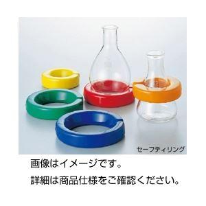(まとめ)セーフティリング S-2(橙)【×10セット】【日時指定不可】