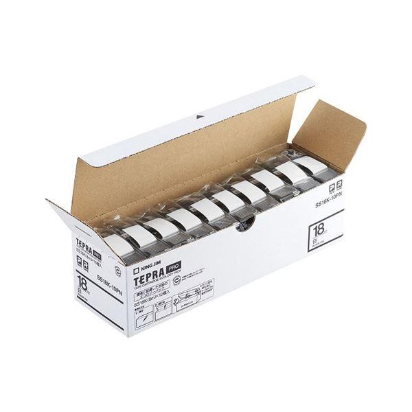 キングジム PROテープ エコパック 白ラベル 18mm 10個入 SS18K-10PN【日時指定不可】