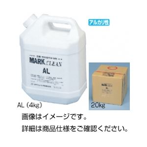 (まとめ)ラボ洗浄剤マルククリーンAL(4)4kg【×5セット】【日時指定不可】