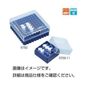 (まとめ)フリーズラック 5700-11【×10セット】【日時指定不可】