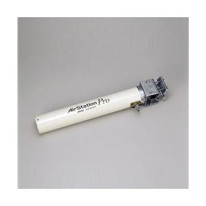 バッファロー 〈AirStation Pro〉 2.4GHz無線LAN 屋外遠距離通信用八木式指向性アンテナ WLE-HG-DYG【日時指定不可】