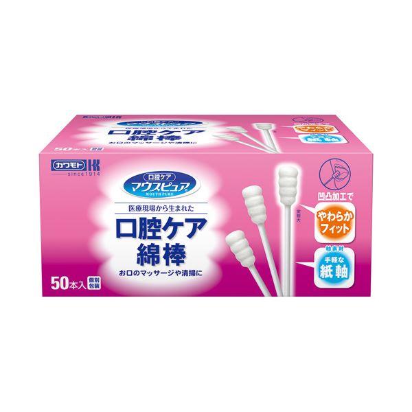 ピップアサヒグループ食品 口腔ケア綿棒50本 20箱【日時指定不可】