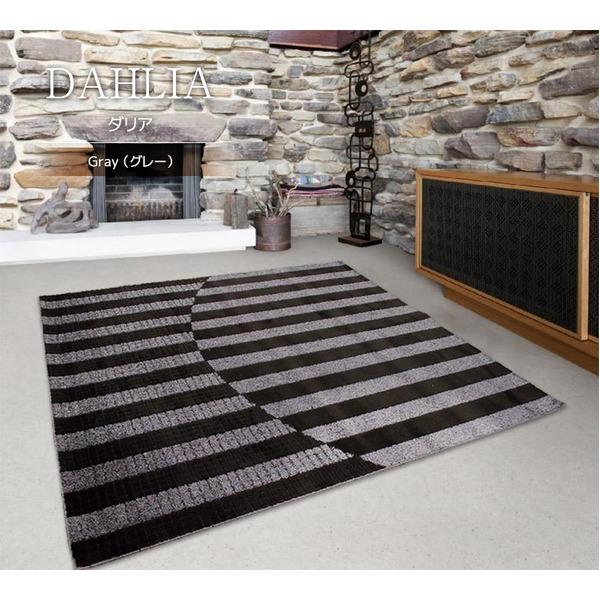 ラグマット 絨毯 / 190×190cm 正方形 グレー / 日本製 レベルカット仕様 抗菌加工 〔リビング ダイニング〕 『ダリア』 九装【日時指定不可】