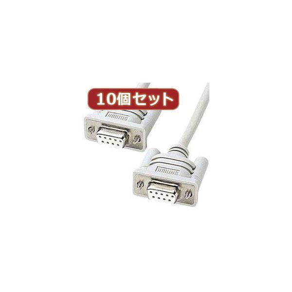 10個セットサンワサプライ RS-232Cケーブル(モデム・TA用・0.75m) KRS-433XF-07KX10【日時指定不可】