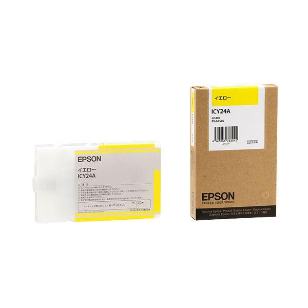 (まとめ) エプソン EPSON PX-P/K3インクカートリッジ イエロー 110ml ICY24A 1個 【×6セット】【日時指定不可】