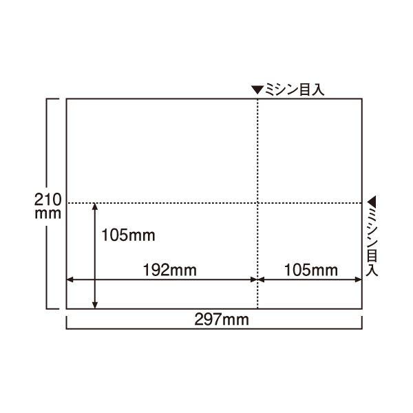 (まとめ) TANOSEE EIAJ対応プリンター用紙 A4 無地 1箱(1000枚) 【×3セット】【日時指定不可】