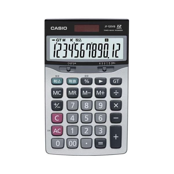 (まとめ) カシオ CASIO 本格実務電卓 12桁 ジャストサイズ JF-120VB-N 1台 【×5セット】【日時指定不可】