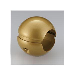 【10個セット】階段手すり滑り止め 『どこでもグリップ』ボール形 亜鉛合金 直径35mm AG シロクマ 日本製【日時指定不可】