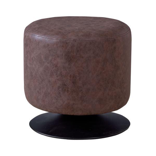 回転式ラウンドスツール/腰掛け椅子 【ブラウン】 直径40cm 張地:ソフトレザー スチールフレーム 【日時指定不可】