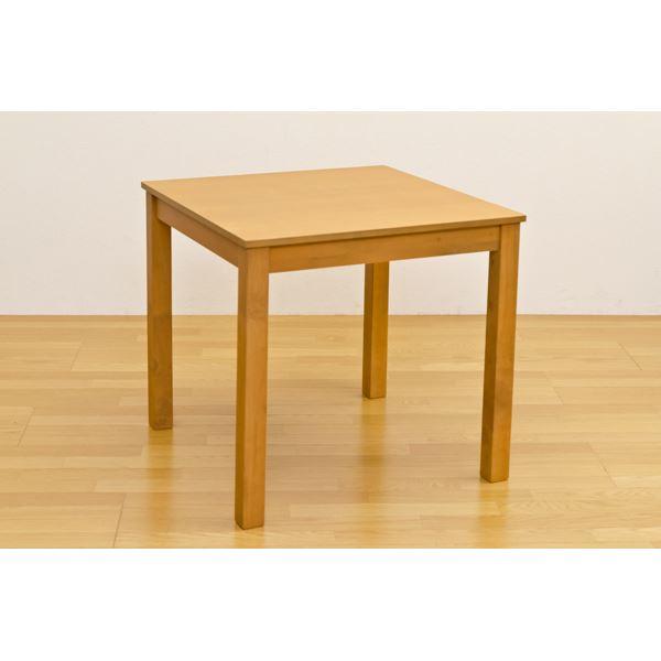 フリーテーブル(ダイニングテーブル/リビングテーブル) 正方形 幅75cm×奥行75cm 木製 ライトブラウン【代引不可】【日時指定不可】