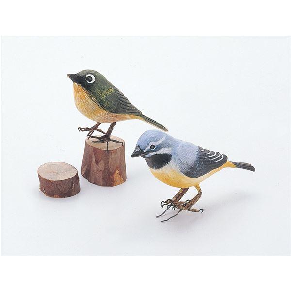 (まとめ)アーテック ウッドカービングA 小鳥(しな) 【×15セット】【日時指定不可】