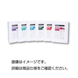 (まとめ)プレシート HHSPS超高圧用【×5セット】【日時指定不可】