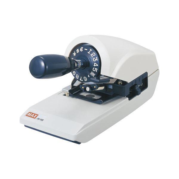 マックス ロータリーチェックライタ RC-150S RC90005【日時指定不可】