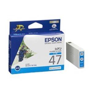 (業務用40セット) EPSON エプソン インクカートリッジ 純正 【ICC47】 シアン(青)【日時指定不可】