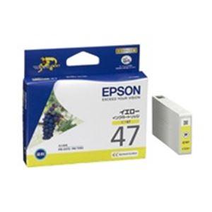 (業務用40セット) EPSON エプソン インクカートリッジ 純正 【ICY47】 イエロー(黄)【日時指定不可】