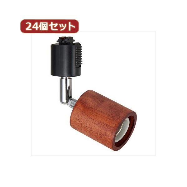 YAZAWA 24個セット ウッドヌードスポットライト Y07LCX60X01DWX24【日時指定不可】