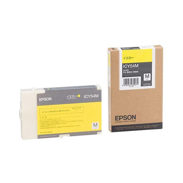 (まとめ) エプソン EPSON インクカートリッジ イエロー Mサイズ ICY54M 1個 【×3セット】【日時指定不可】