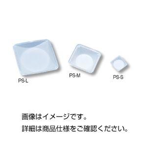 (まとめ)秤量皿 PS-S 500枚組 43×43×8mm【×5セット】【日時指定不可】