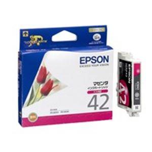 (業務用40セット) EPSON エプソン インクカートリッジ 純正 【ICM42】 マゼンタ【日時指定不可】