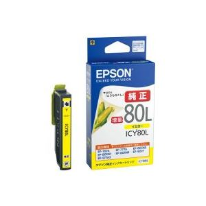 (業務用40セット) EPSON エプソン インクカートリッジ 純正 【ICY80L】 イエロー(黄)【日時指定不可】
