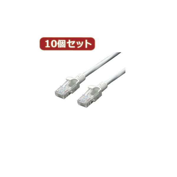 変換名人 10個セット LANケーブル CAT5 30m LAN5-CA3000X10【日時指定不可】
